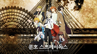Bungo Stray Dogs: Bungo Stray Dogs 3